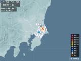 2016年10月06日11時23分頃発生した地震