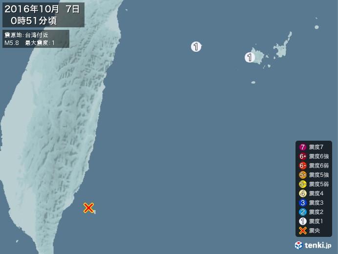 地震情報(2016年10月07日00時51分発生)