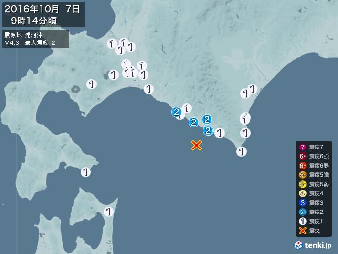 地震情報(2016年10月07日09時14分発生)
