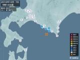 2016年10月07日09時14分頃発生した地震