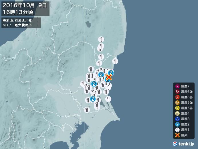 地震情報(2016年10月09日16時13分発生)