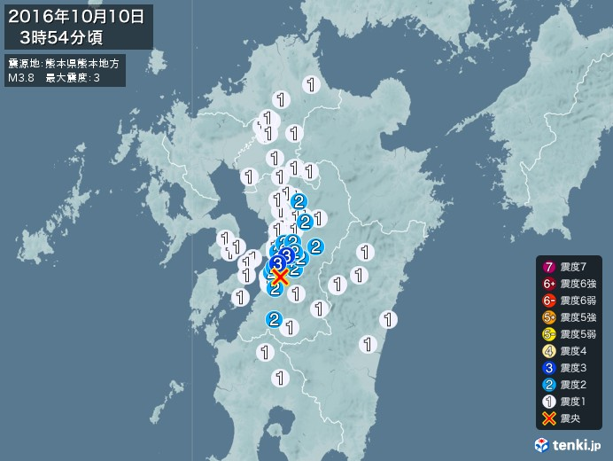 地震情報(2016年10月10日03時54分発生)