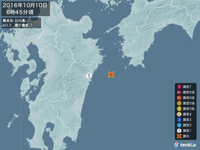 地震情報(2016年10月10日06時45分発生)