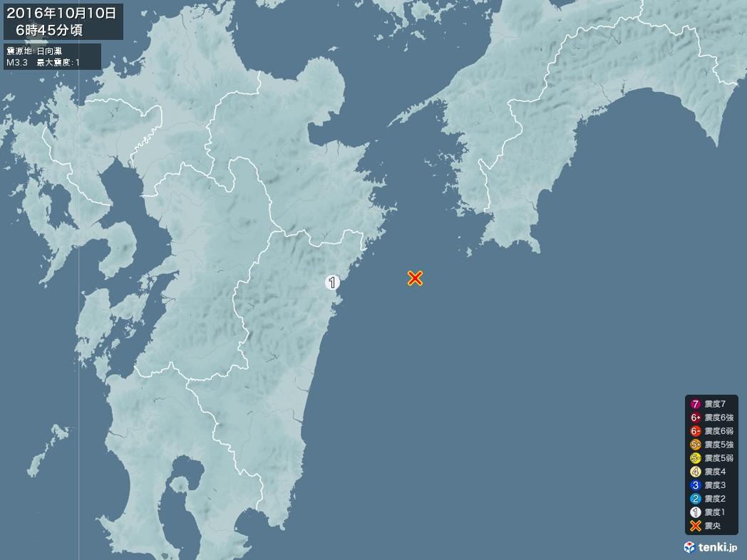 地震情報 2016年10月10日 06時45分頃発生 最大震度:1 震源地:日向灘(拡大画像)
