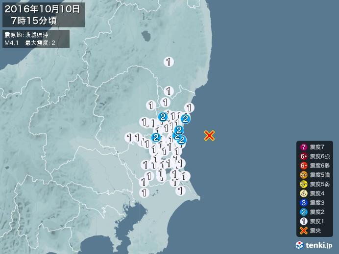 地震情報(2016年10月10日07時15分発生)
