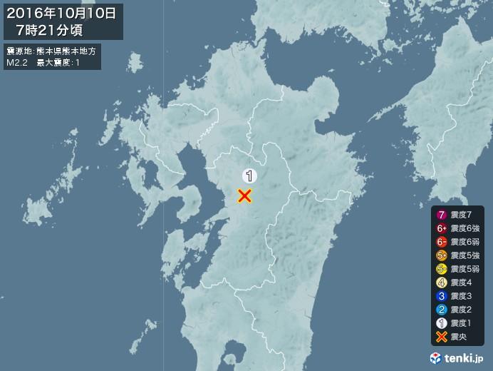 地震情報(2016年10月10日07時21分発生)