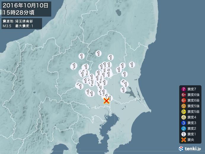 地震情報(2016年10月10日15時28分発生)