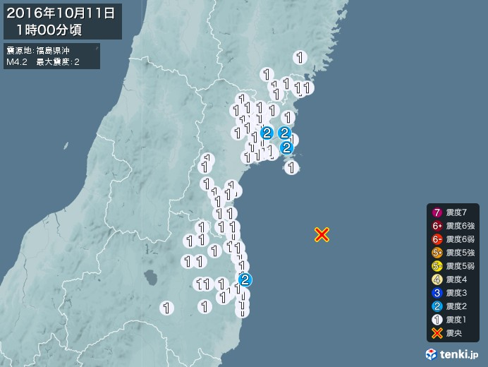 地震情報(2016年10月11日01時00分発生)