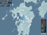 2016年10月11日06時45分頃発生した地震