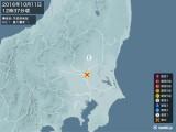 2016年10月11日12時37分頃発生した地震