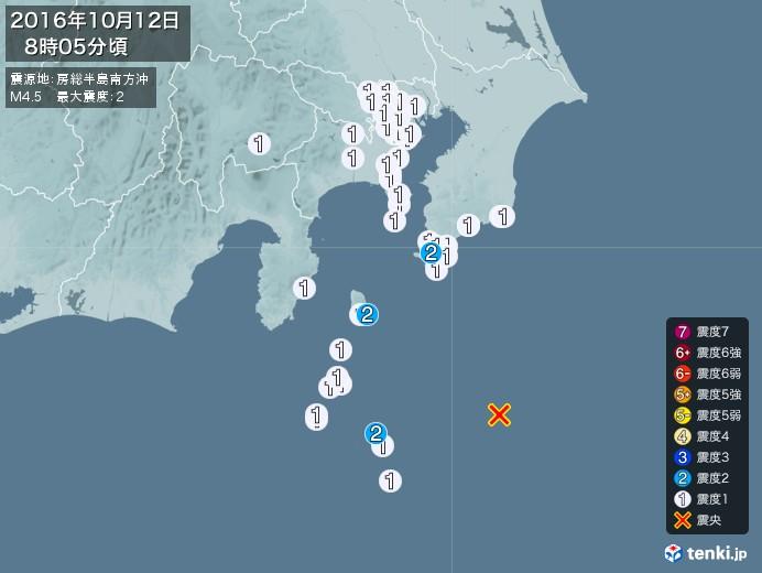 地震情報(2016年10月12日08時05分発生)