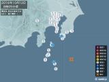 2016年10月12日08時05分頃発生した地震