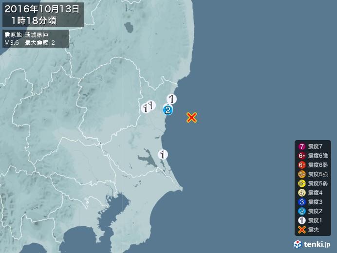 地震情報(2016年10月13日01時18分発生)
