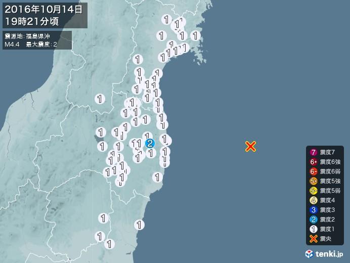 地震情報(2016年10月14日19時21分発生)