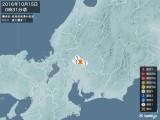 2016年10月15日00時31分頃発生した地震