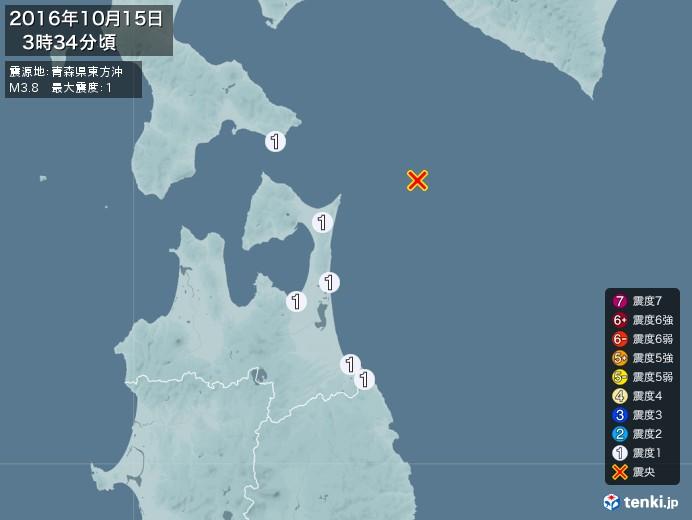 地震情報(2016年10月15日03時34分発生)