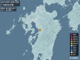 2016年10月15日11時25分頃発生した地震
