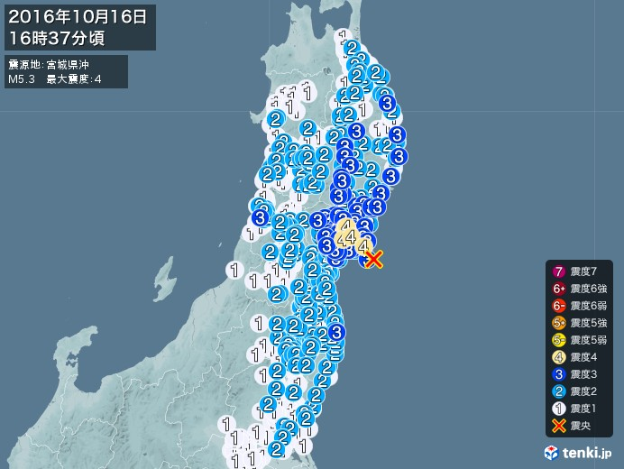 地震情報(2016年10月16日16時37分発生)