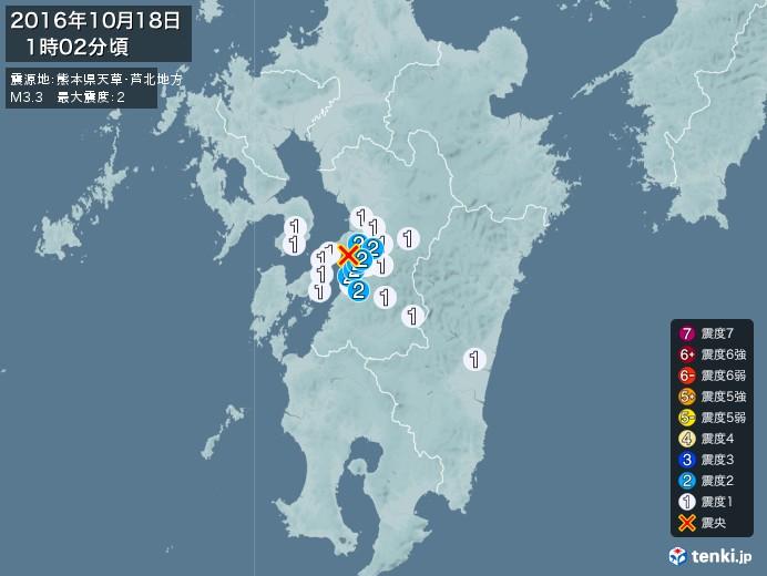 地震情報(2016年10月18日01時02分発生)