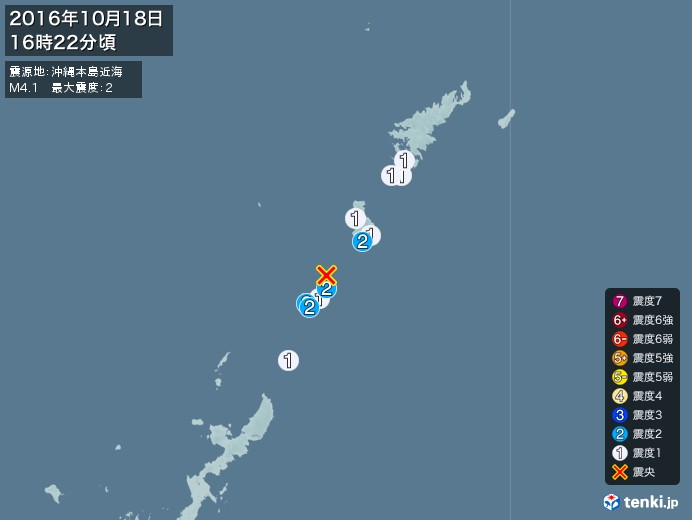 地震情報(2016年10月18日16時22分発生)