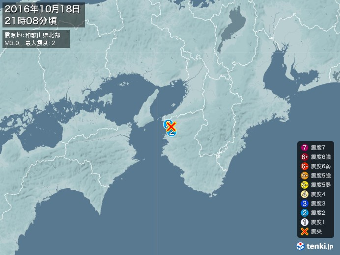 地震情報(2016年10月18日21時08分発生)