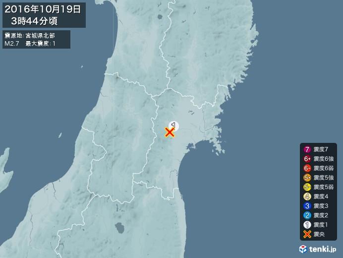 地震情報(2016年10月19日03時44分発生)