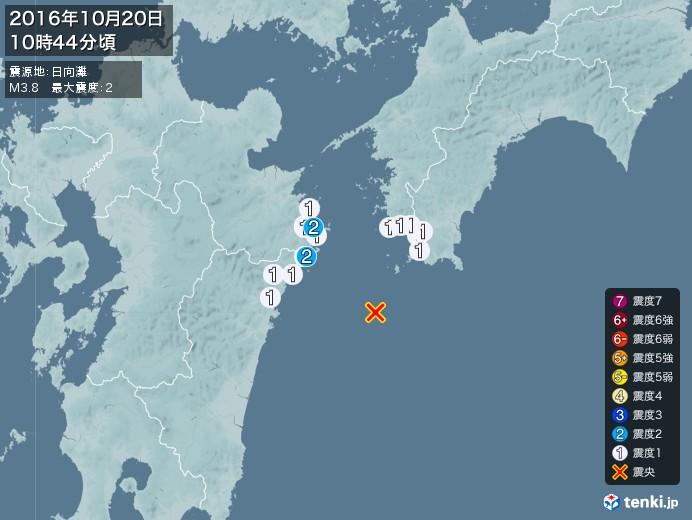 地震情報(2016年10月20日10時44分発生)