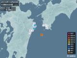 2016年10月20日10時44分頃発生した地震