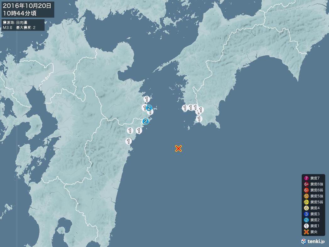 地震情報 2016年10月20日 10時44分頃発生 最大震度:2 震源地:日向灘(拡大画像)