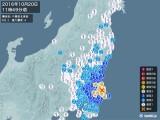 2016年10月20日11時49分頃発生した地震