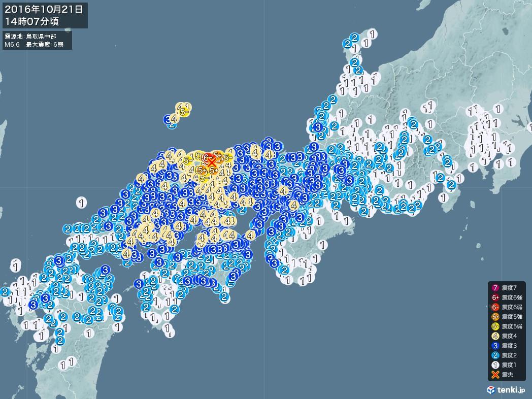 地震情報 2016年10月21日 14時07分頃発生 最大震度:6弱 震源地:鳥取県中部(拡大画像)
