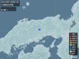 2016年10月21日14時50分頃発生した地震