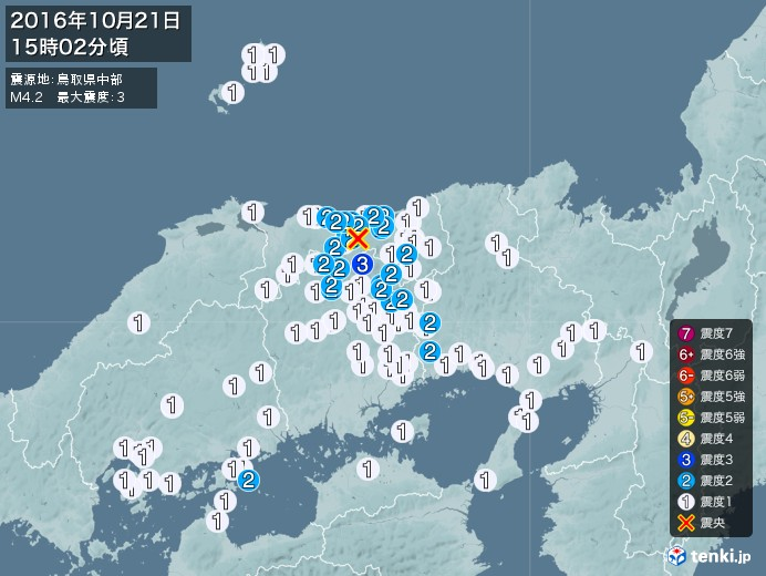 地震情報(2016年10月21日15時02分発生)