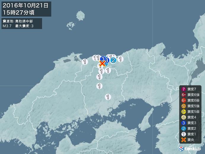 地震情報(2016年10月21日15時27分発生)