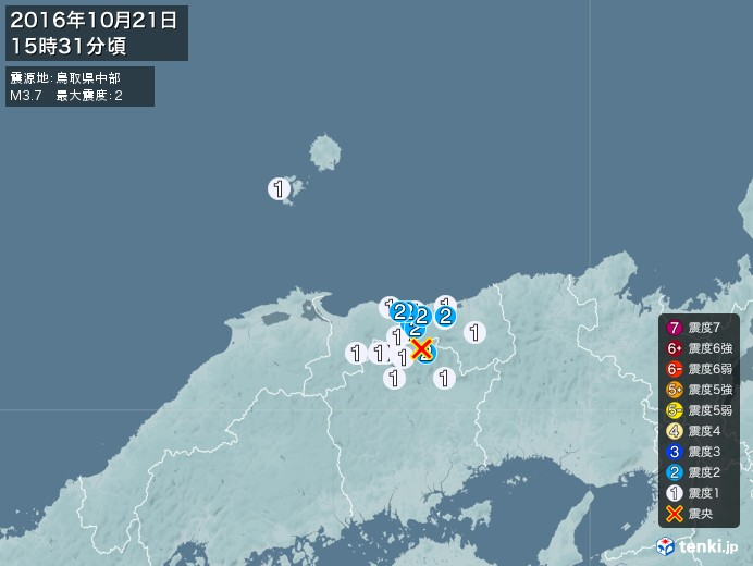 地震情報(2016年10月21日15時31分発生)