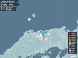 2016年10月21日15時31分頃発生した地震