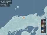 2016年10月21日15時37分頃発生した地震