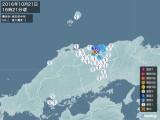 2016年10月21日16時21分頃発生した地震