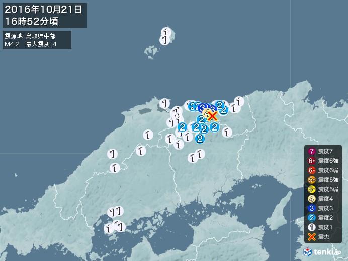 地震情報(2016年10月21日16時52分発生)