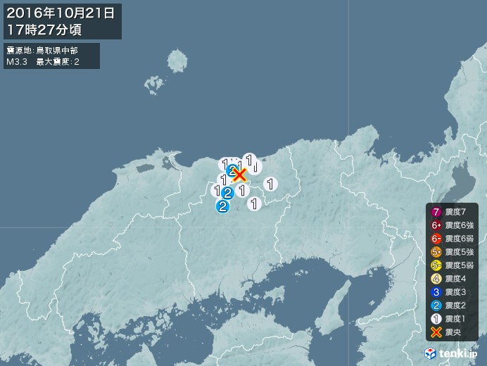 地震情報(2016年10月21日17時27分発生)