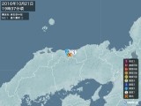 2016年10月21日19時37分頃発生した地震