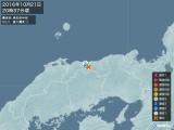 2016年10月21日20時37分頃発生した地震