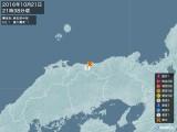 2016年10月21日21時38分頃発生した地震