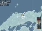 2016年10月21日23時03分頃発生した地震