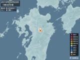 2016年10月22日01時32分頃発生した地震