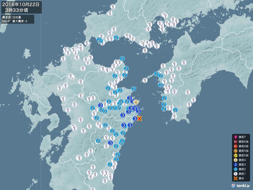 地震情報 2016年10月22日 03時33分頃発生 最大震度:4 震源地:日向灘(拡大画像)