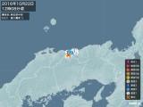 2016年10月22日12時08分頃発生した地震