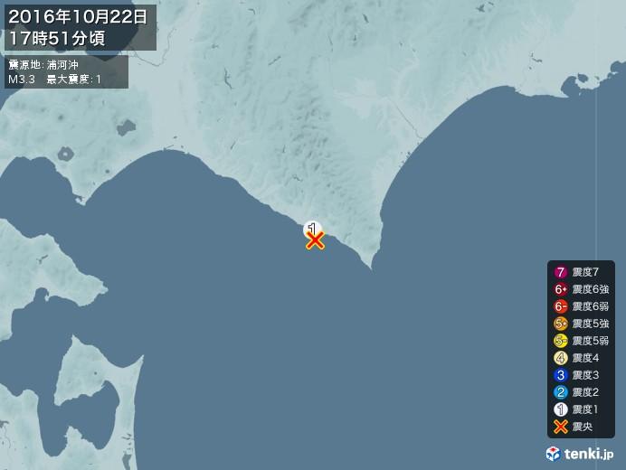 地震情報(2016年10月22日17時51分発生)