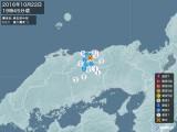 2016年10月22日19時45分頃発生した地震