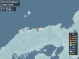 2016年10月22日22時57分頃発生した地震